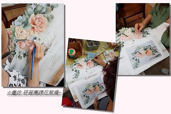 魔法手繪-彩繪教學研習課花絮