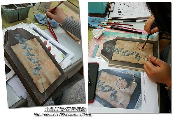 雲林縣斗六市-彩繪教學