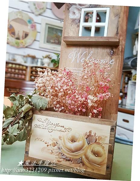 園藝盆栽盒-改造舊物-玫瑰彩繪