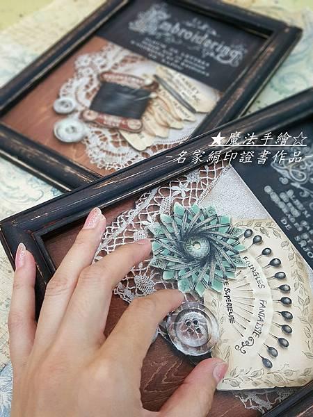 魔法手繪-絹印證書課程作品