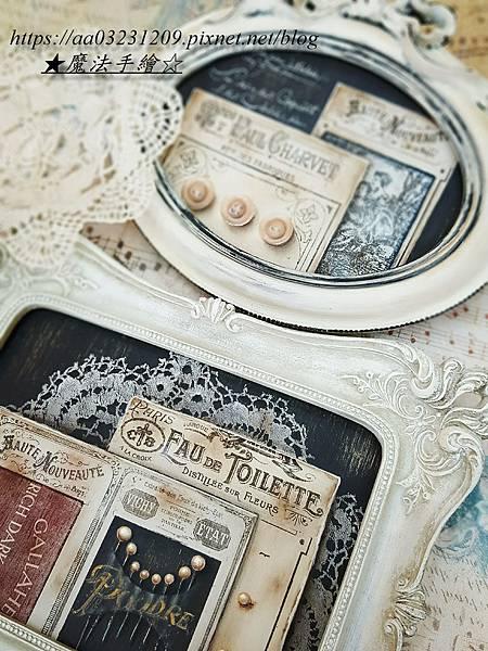 珠針%2F紙板%2F裁縫釦-彩繪絹印教學
