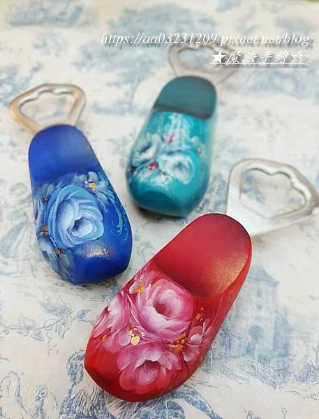 開瓶器彩繪-荷蘭風木鞋