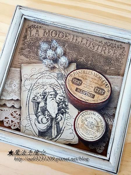 復古框飾彩繪應用-藥罐彩繪%2F靜物彩繪