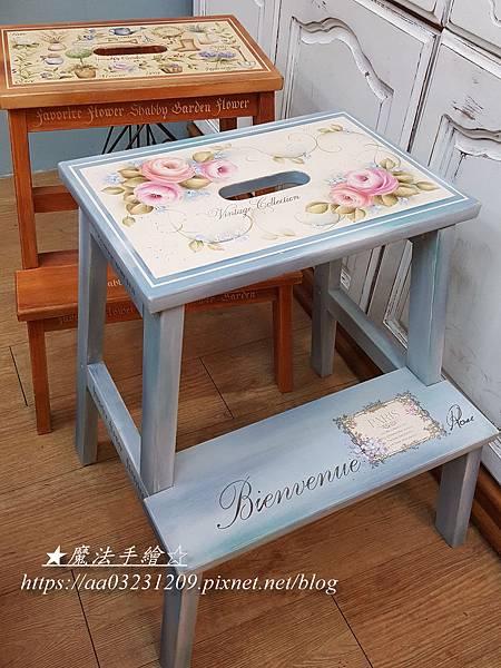 生活美學應用-IKEA木品彩繪-魔法手繪坊
