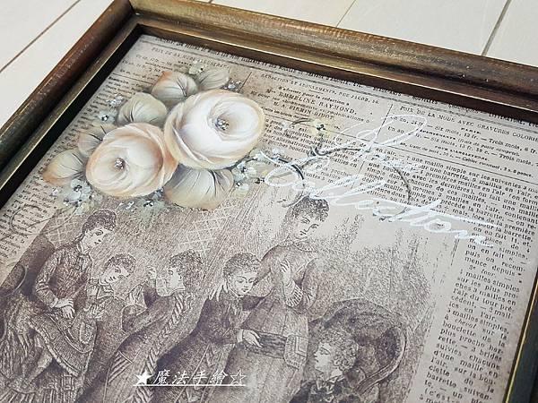 名家絹印彩繪-彩繪教學推廣