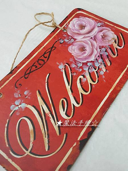 WELCOME彩繪玫瑰-魔法手繪