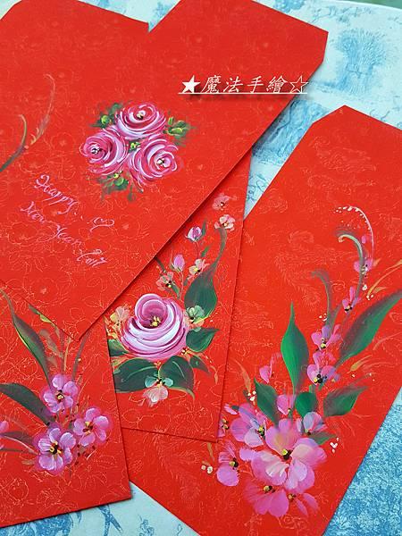紅包袋彩繪風格-彩繪教學