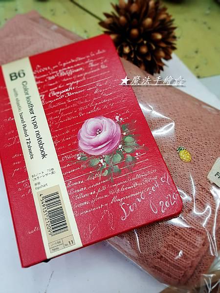 筆記本彩繪應用-日式絹印-魔法手繪