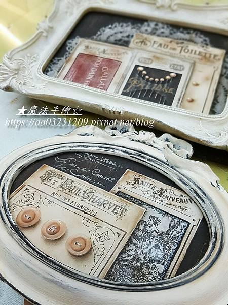 絹印彩繪應雨-日式絹印彩繪作品