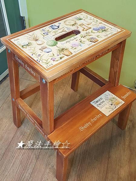 踩腳椅-IKEA實木凳/魔法精緻手繪坊