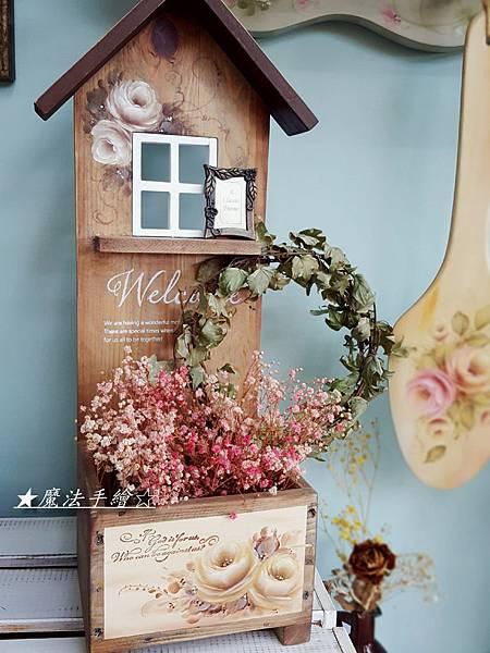 屋型花台置物盒/魔法手繪