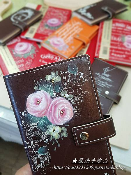 皮革彩繪/彩繪教學玫瑰-魔法精緻手繪坊