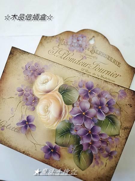 彩繪信插盒-玫瑰彩繪