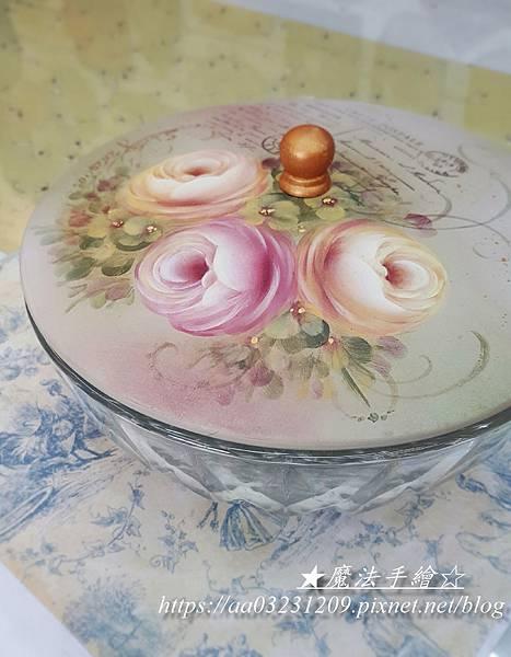 玻璃沙拉缽-彩繪教學課程/魔法手繪