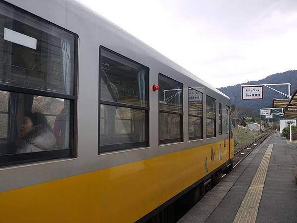 P1140975.JPG