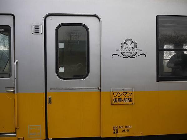 P1150005.JPG