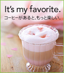mnav-bnr-coffee-ovon.jpg