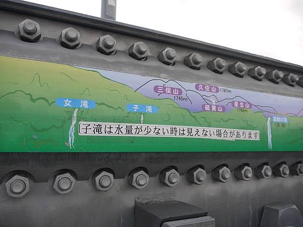 P1150434.JPG