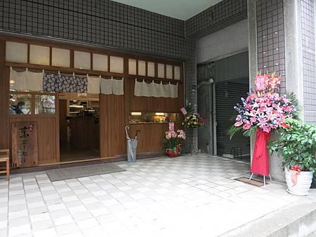 IMG_7973.JPG