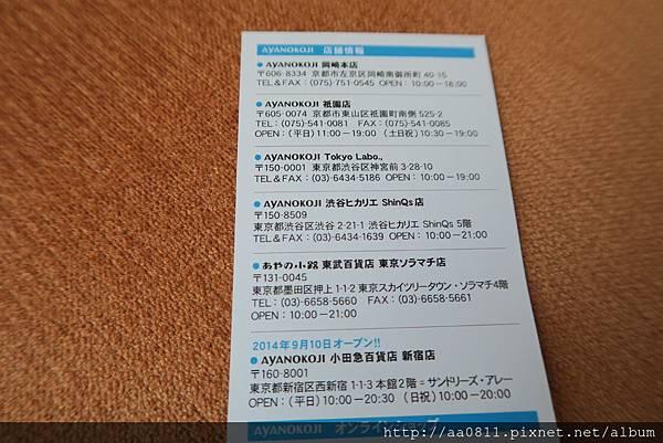 IMG_3964.JPG