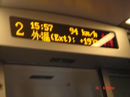 20101214福建5日 (167).jpg