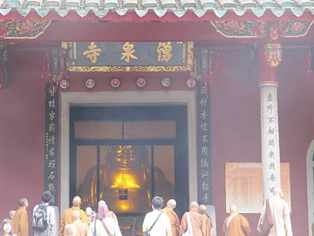 佛教會福建之旅 930.jpg