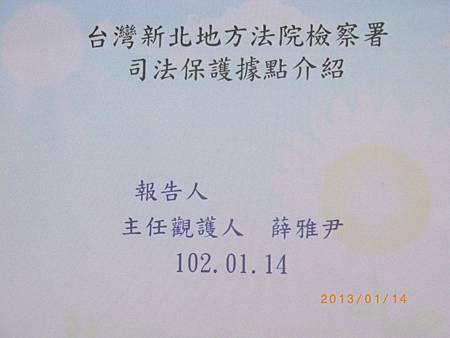 IMGP1205