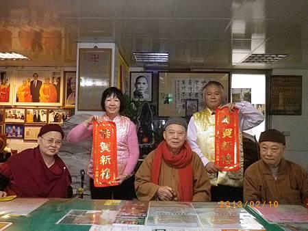 妙覺寺照片 016