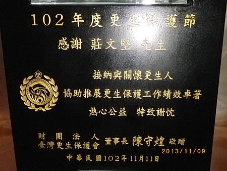 IMGP6738