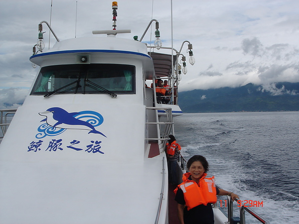 龜山島2日遊 (26).JPG