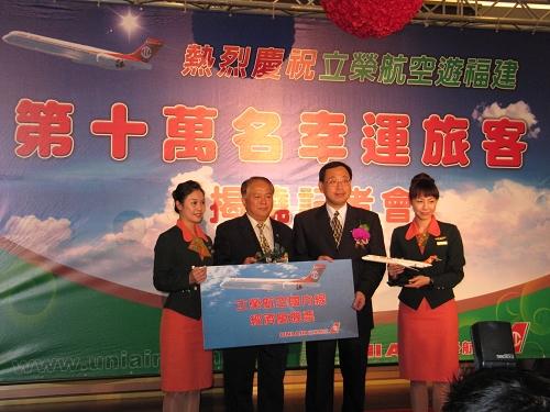 20101214福建5日 (14).jpg