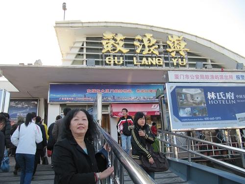 20101214福建5日 (1416).jpg