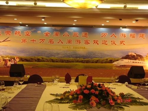 20101214福建5日 (271).jpg
