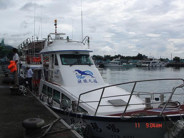 龜山島2日遊 (4).JPG
