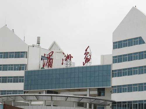 20101214福建5日 (477).jpg