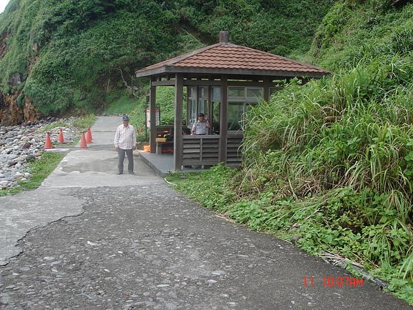 龜山島2日遊 (114).JPG
