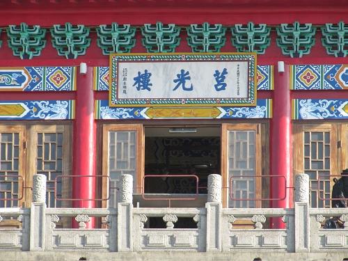 20101214福建5日 (1761).jpg