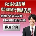 總代理beenner_03.jpg
