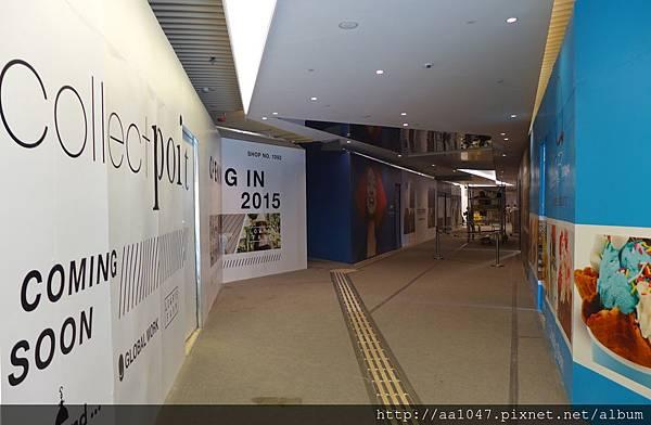 Overview1_20150811.jpg