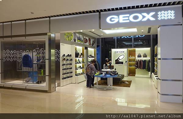 Shop 1086_20150905.jpg
