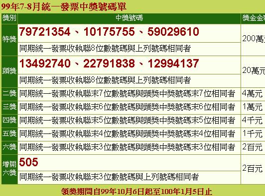2010-09-26_213327.bmp