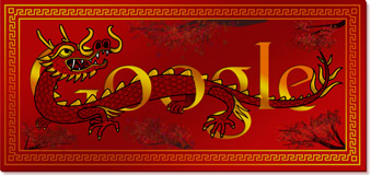 lunar_new_year12-hp.jpg