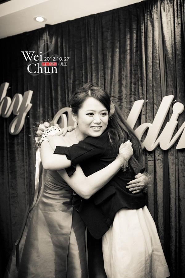 Wei&Chun-057