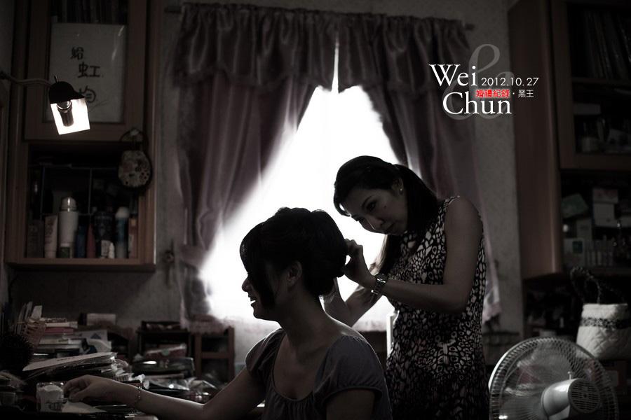 Wei&Chun-001