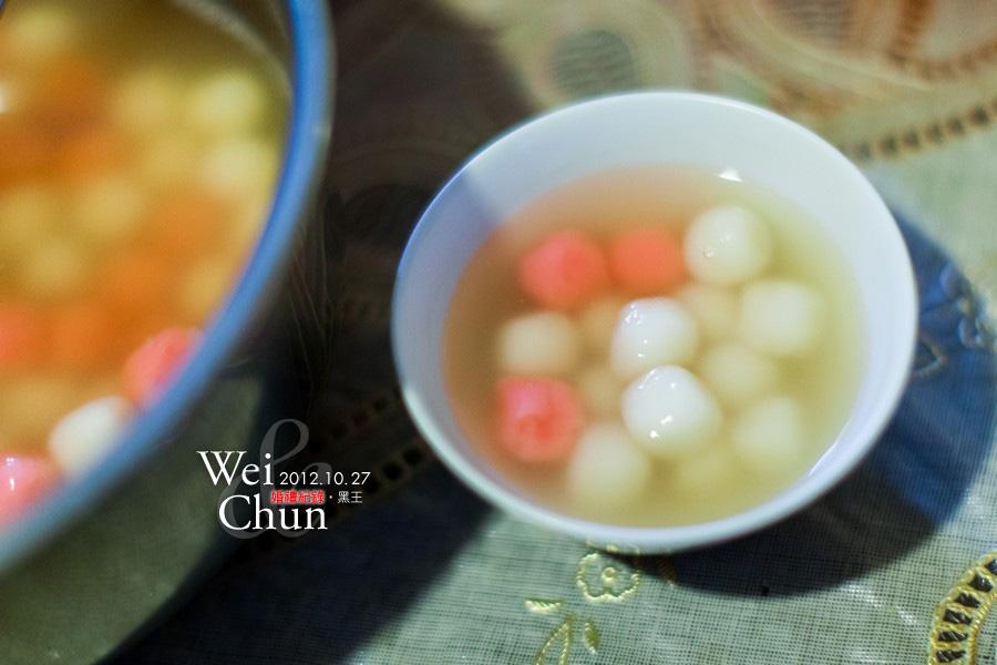 Wei&Chun-002