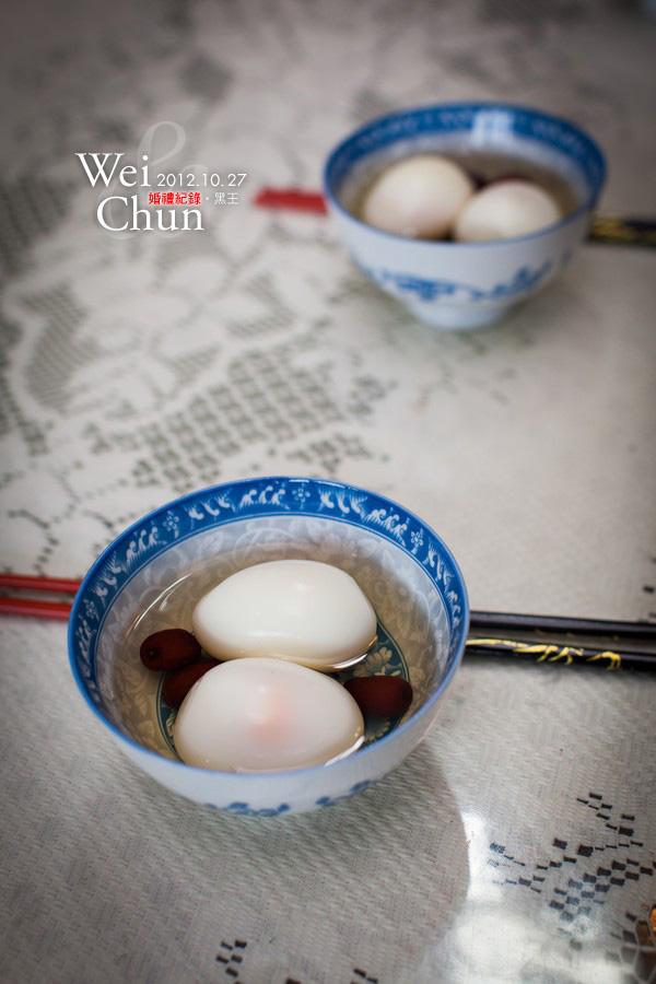 Wei&Chun-013