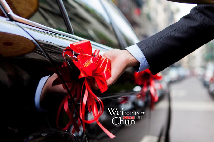 Wei&Chun-027