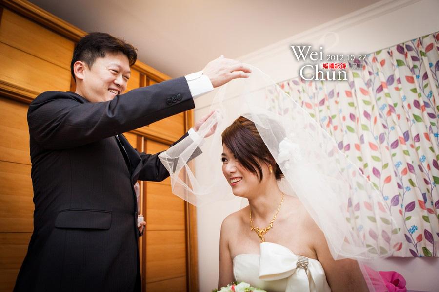 Wei&Chun-031