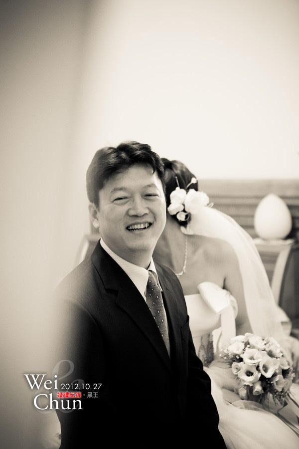 Wei&Chun-035