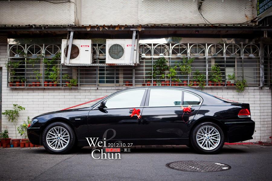 Wei&Chun-034